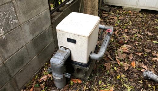 大野城市で深井戸ジェットポンプ交換!まったく動かない!